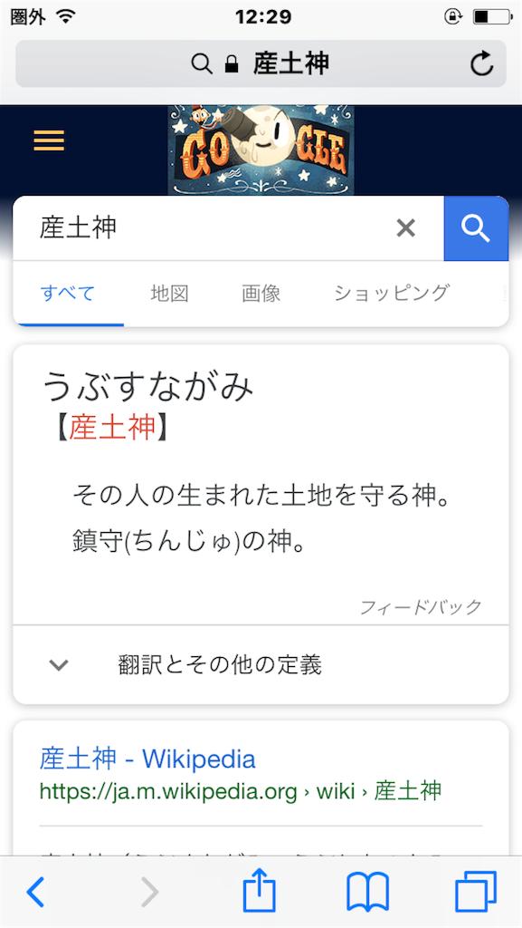 f:id:Himachan:20180504123107p:image