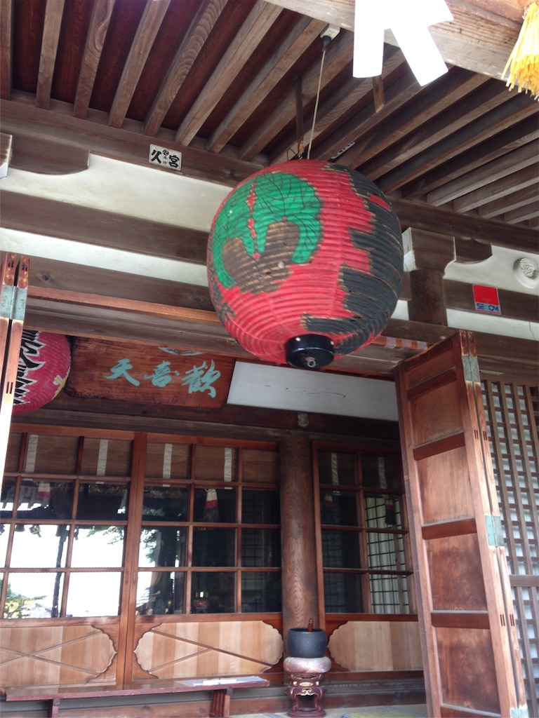 f:id:Himachan:20180504123233j:image