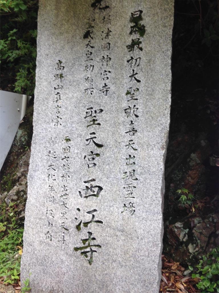 f:id:Himachan:20180504123305j:image