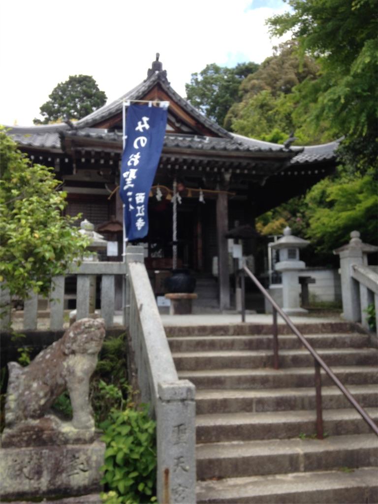 f:id:Himachan:20180504123336j:image