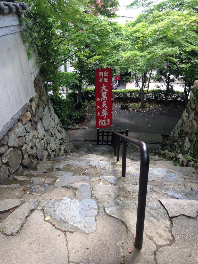 f:id:Himachan:20180504123623j:image
