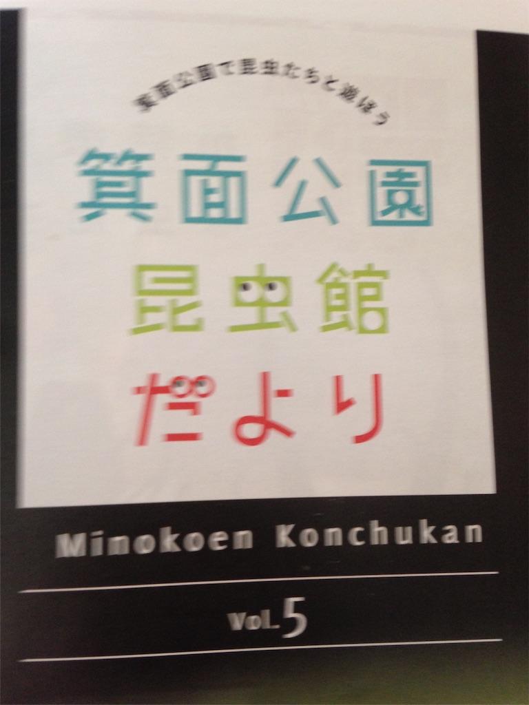 f:id:Himachan:20180504133009j:image