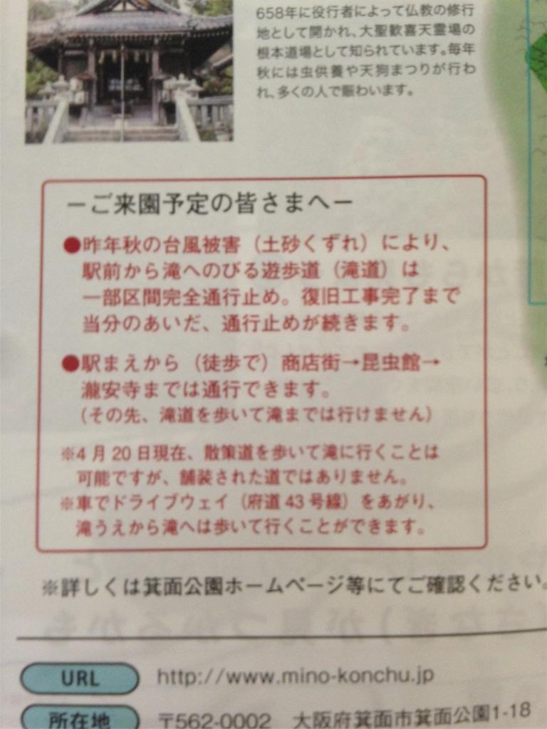 f:id:Himachan:20180504133027j:image