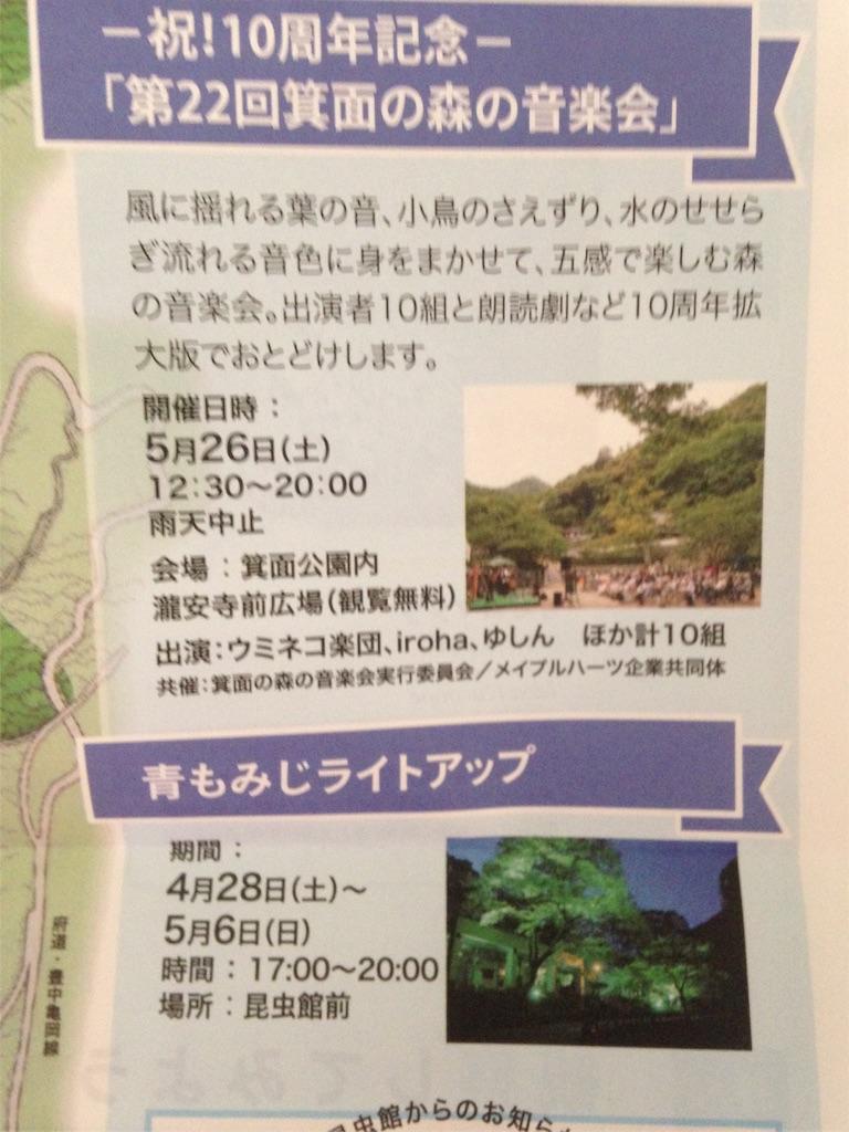 f:id:Himachan:20180504133050j:image