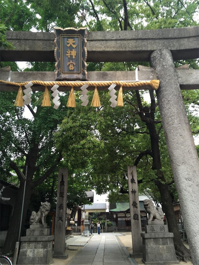 f:id:Himachan:20180506170354j:image