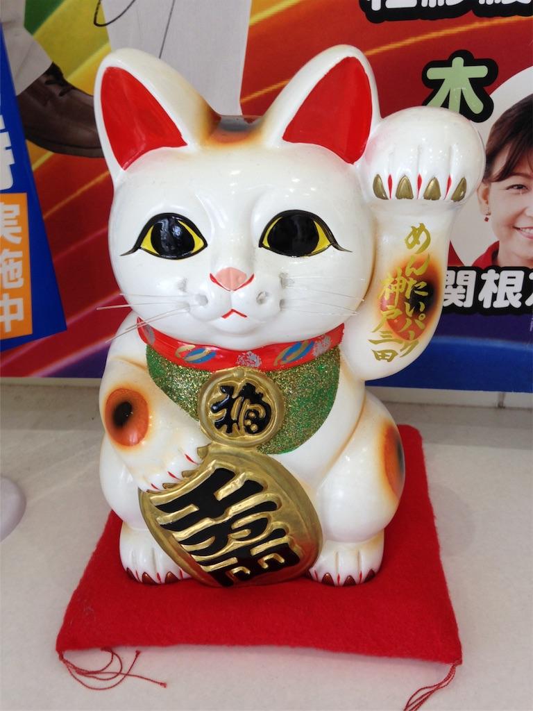 f:id:Himachan:20180512215934j:image