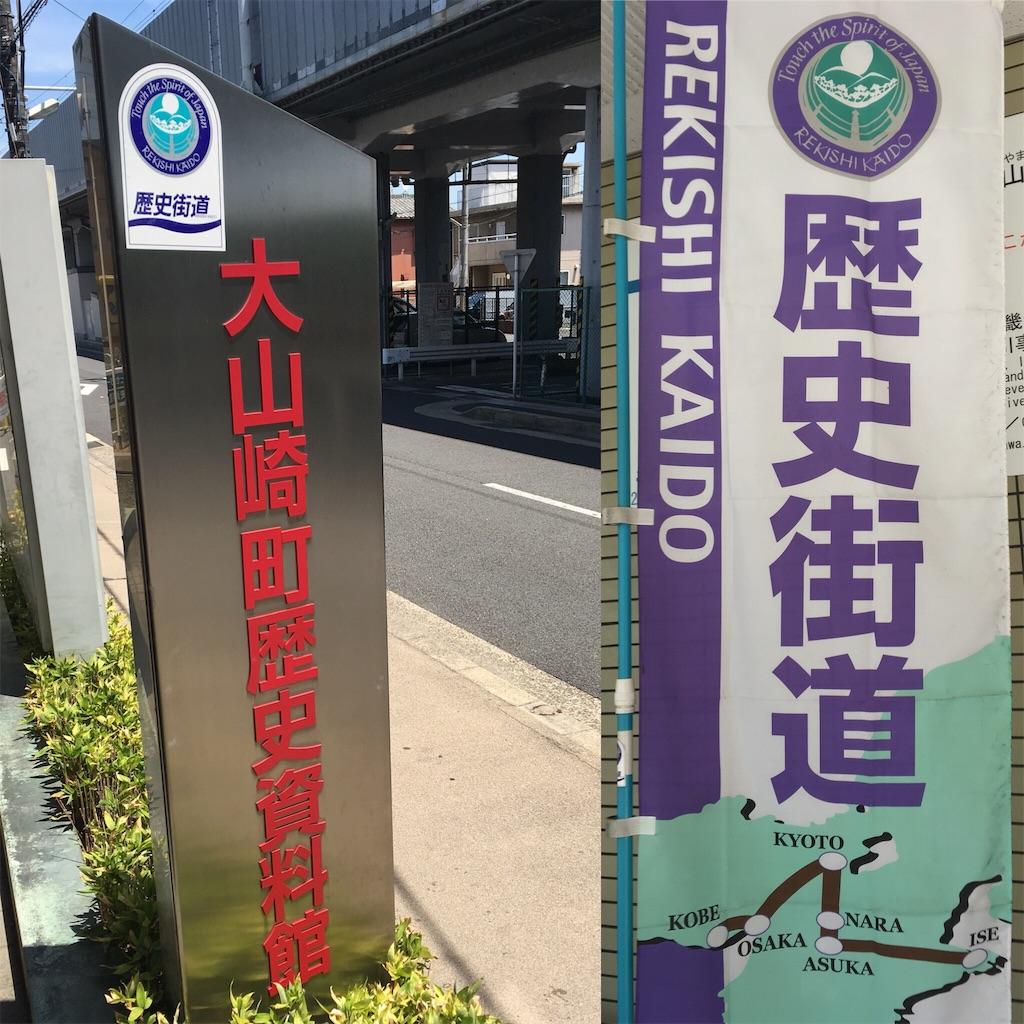 f:id:Himachan:20180513093101j:image