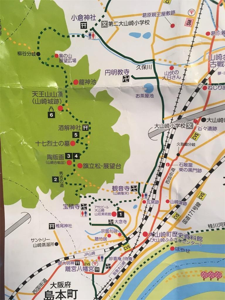 f:id:Himachan:20180513093218j:image