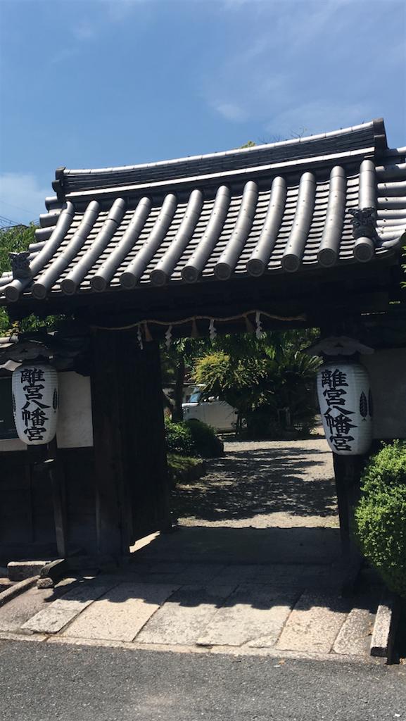 f:id:Himachan:20180513094031p:image