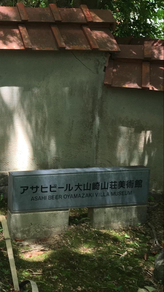 f:id:Himachan:20180513100546p:image