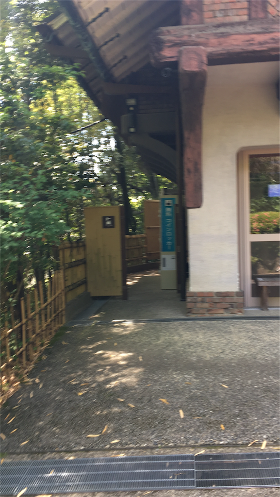 f:id:Himachan:20180513102545p:image