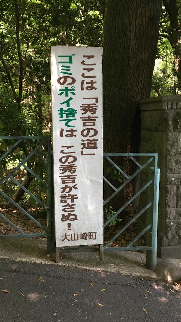 f:id:Himachan:20180513102738p:image