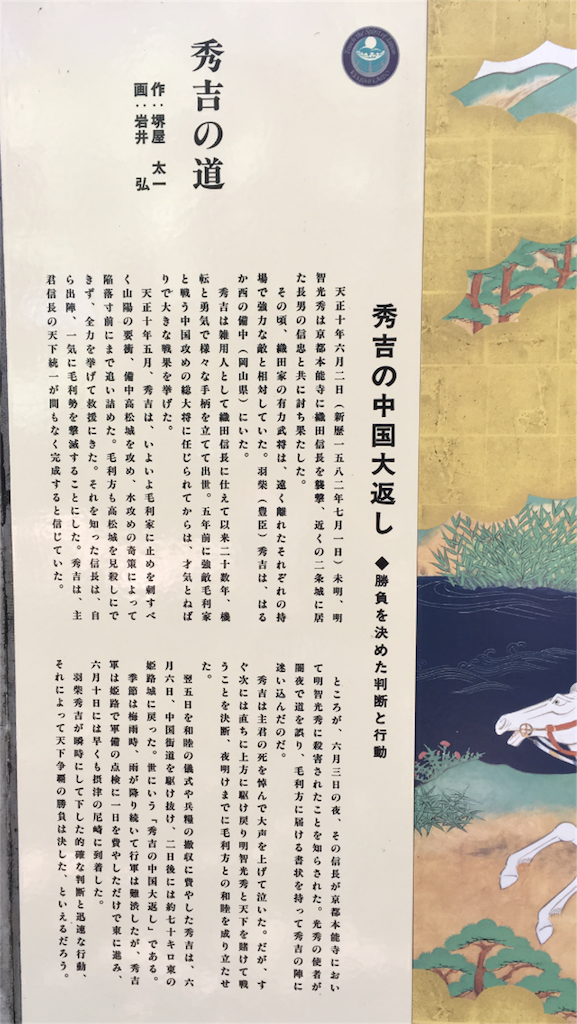 f:id:Himachan:20180513103035p:image