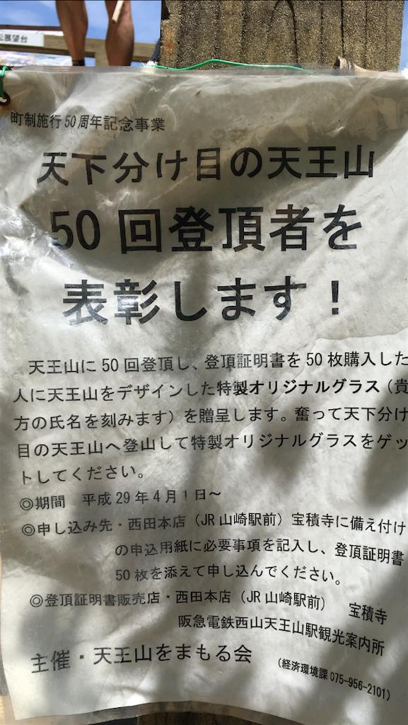 f:id:Himachan:20180513103658p:image