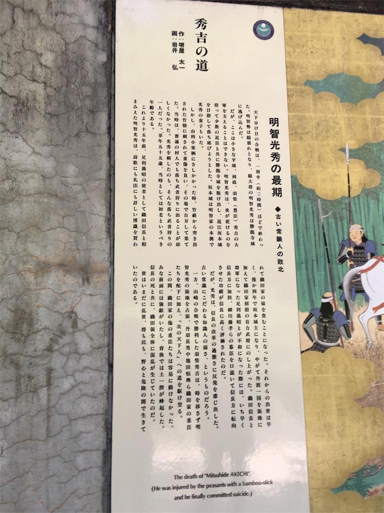 f:id:Himachan:20180513104215j:image