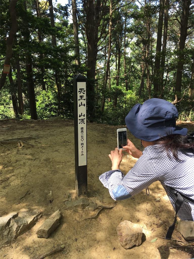 f:id:Himachan:20180513104730j:image