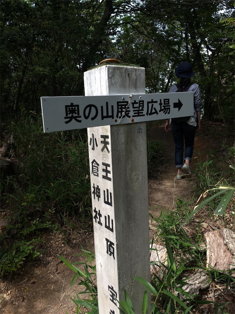 f:id:Himachan:20180513104950j:image