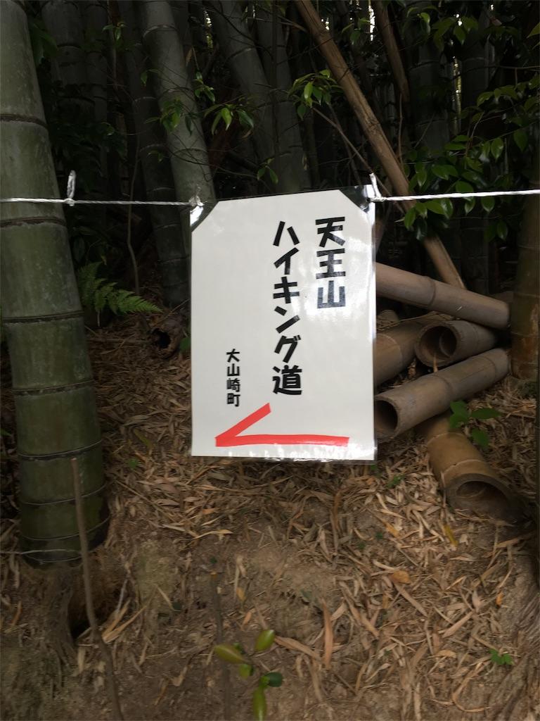 f:id:Himachan:20180513105828j:image