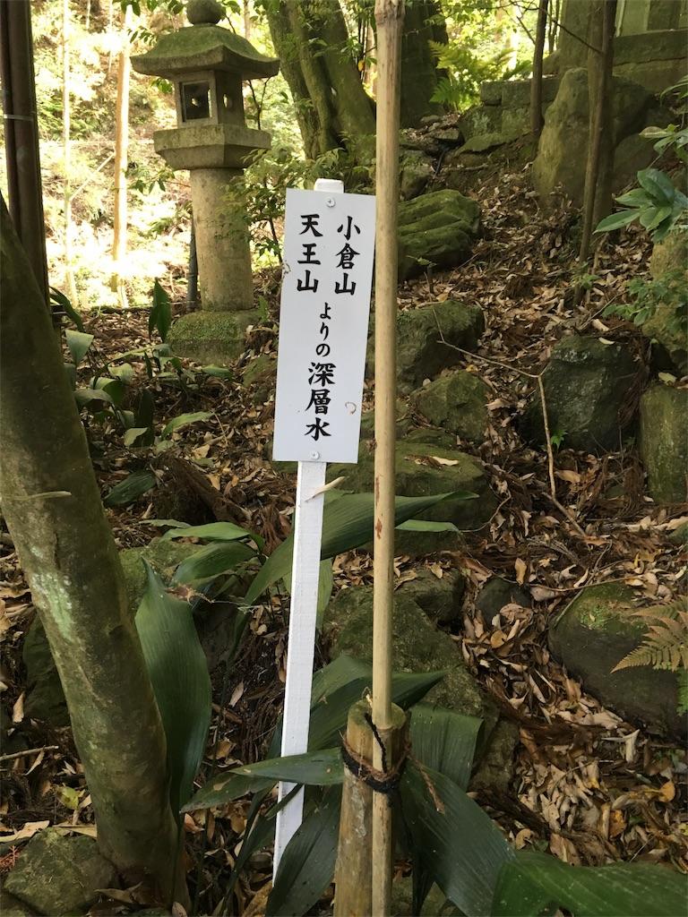 f:id:Himachan:20180513110321j:image