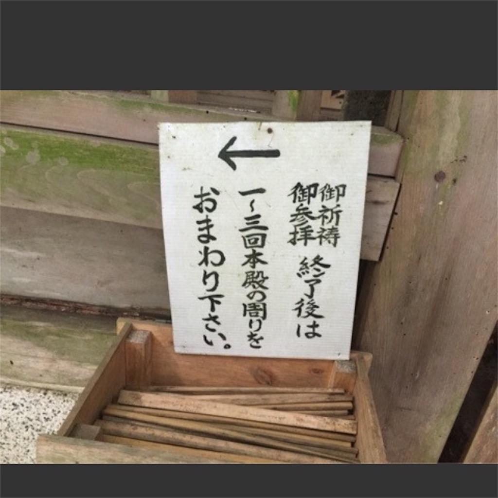 f:id:Himachan:20180513110950j:image