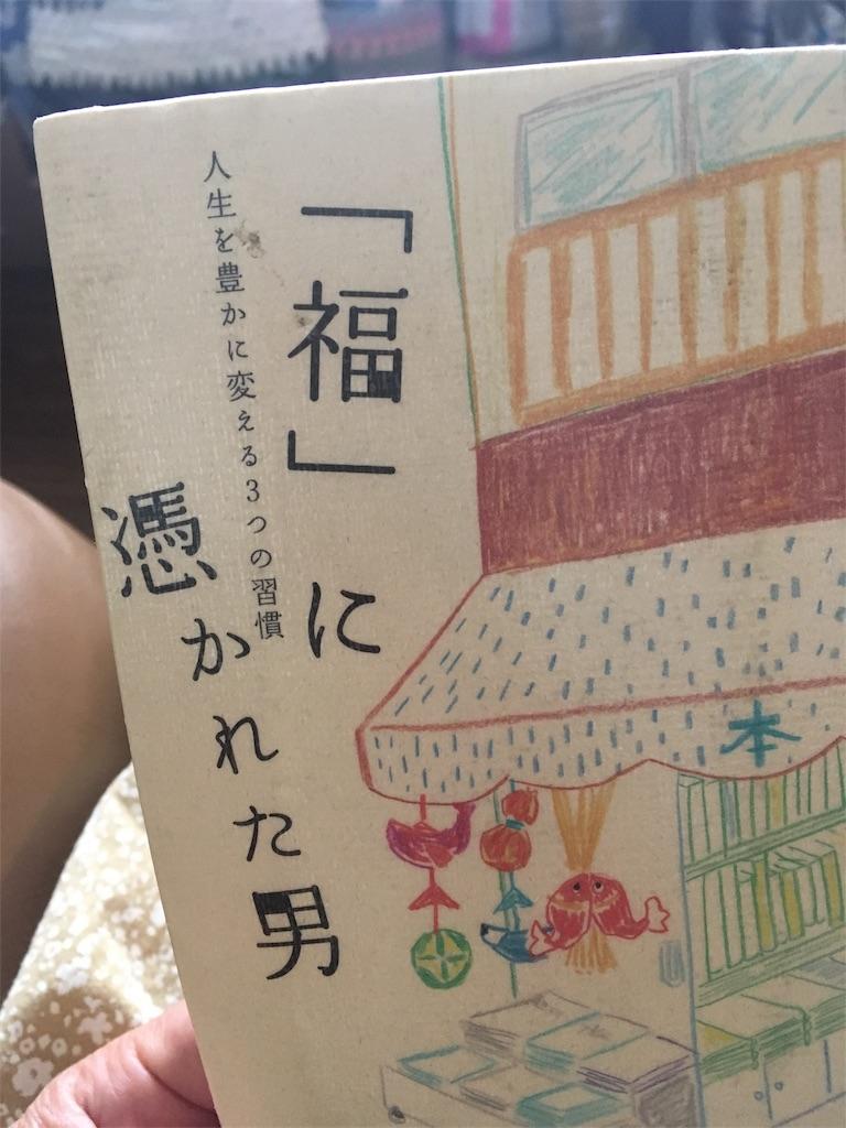f:id:Himachan:20180514135759j:image