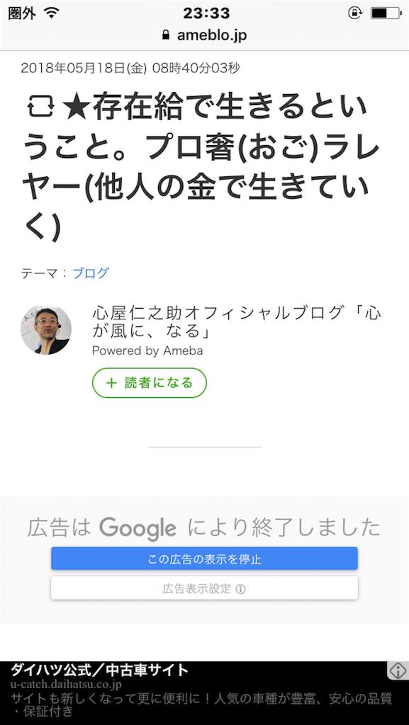 f:id:Himachan:20180518233325p:image