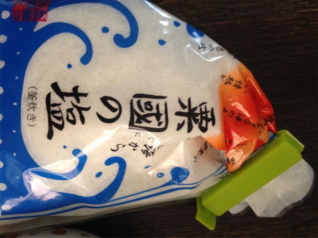 f:id:Himachan:20180519134040j:image