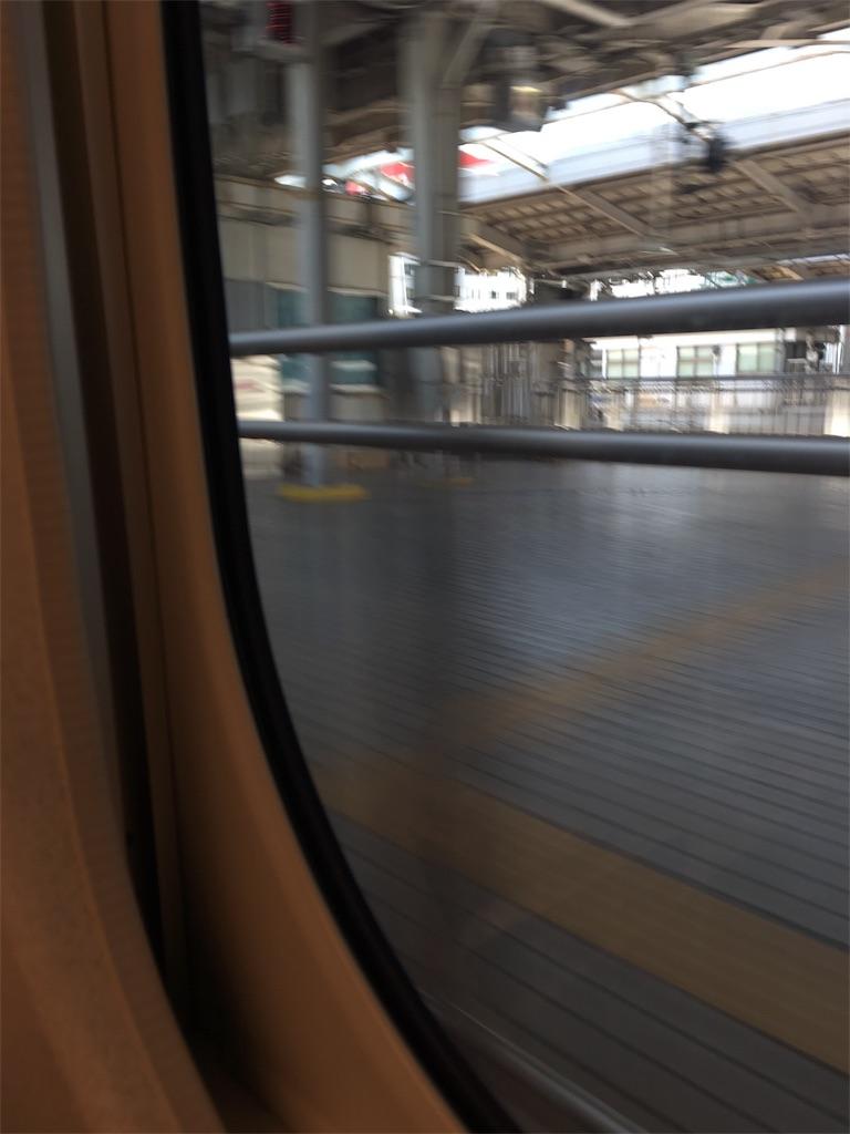 f:id:Himachan:20180525113131j:image