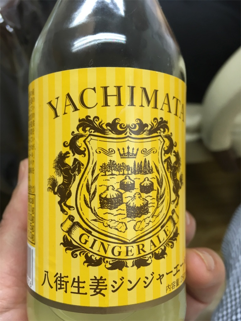 f:id:Himachan:20180526170209j:image