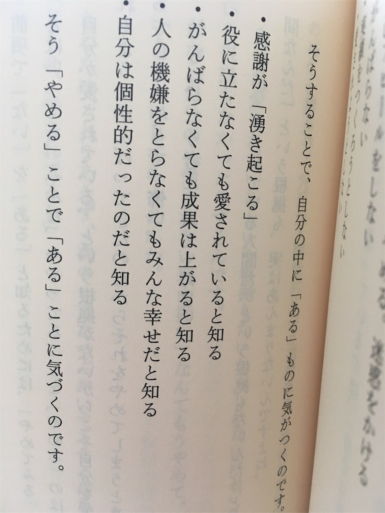 f:id:Himachan:20180527130712j:image