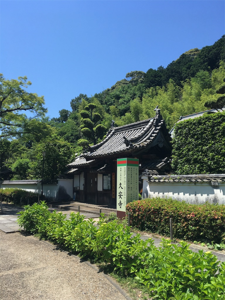 f:id:Himachan:20180602160030j:image