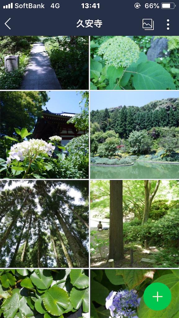 f:id:Himachan:20180602160313p:image