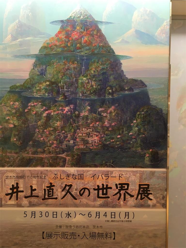 f:id:Himachan:20180604212156j:image