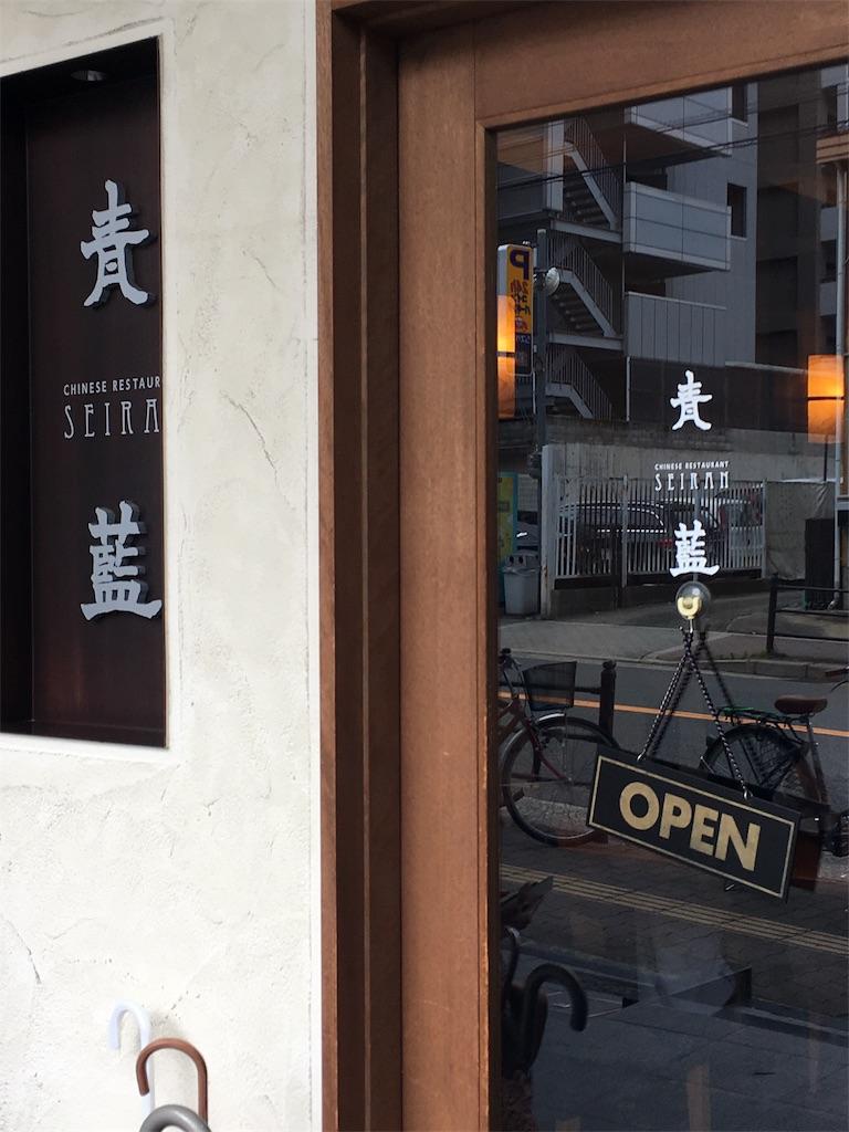f:id:Himachan:20180612210157j:image