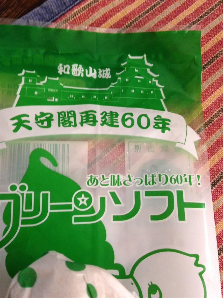 f:id:Himachan:20180716124737j:image