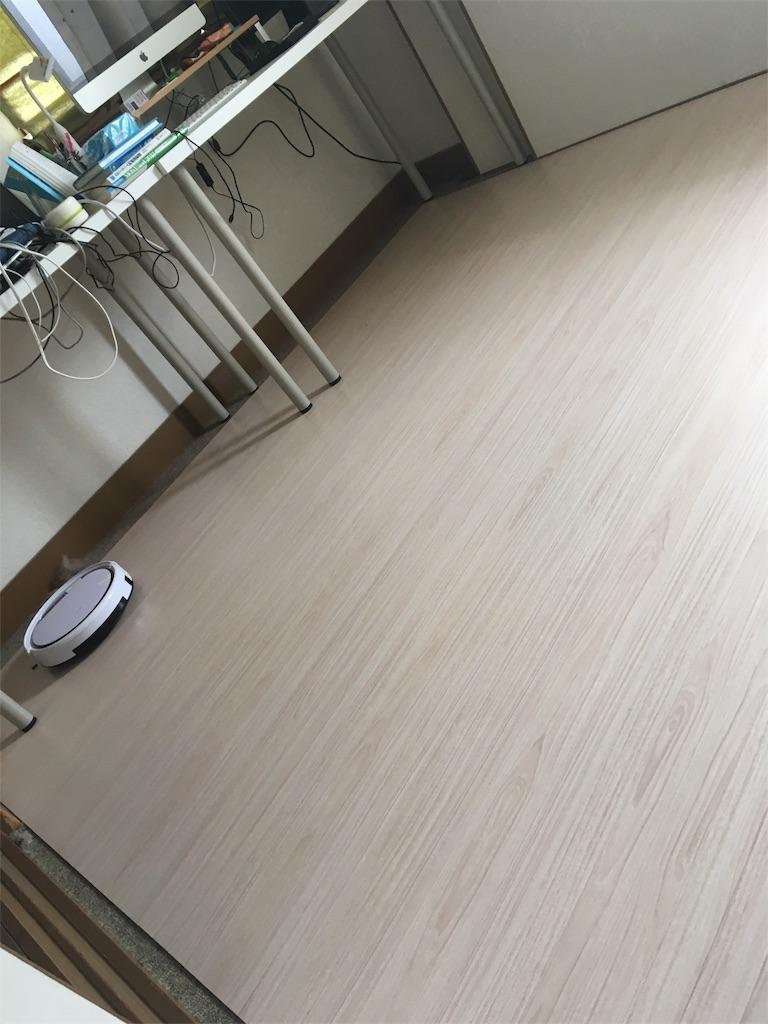 f:id:Himachan:20180722115517j:image