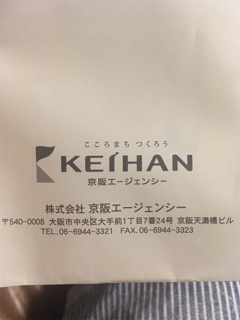 f:id:Himachan:20180822213043j:image