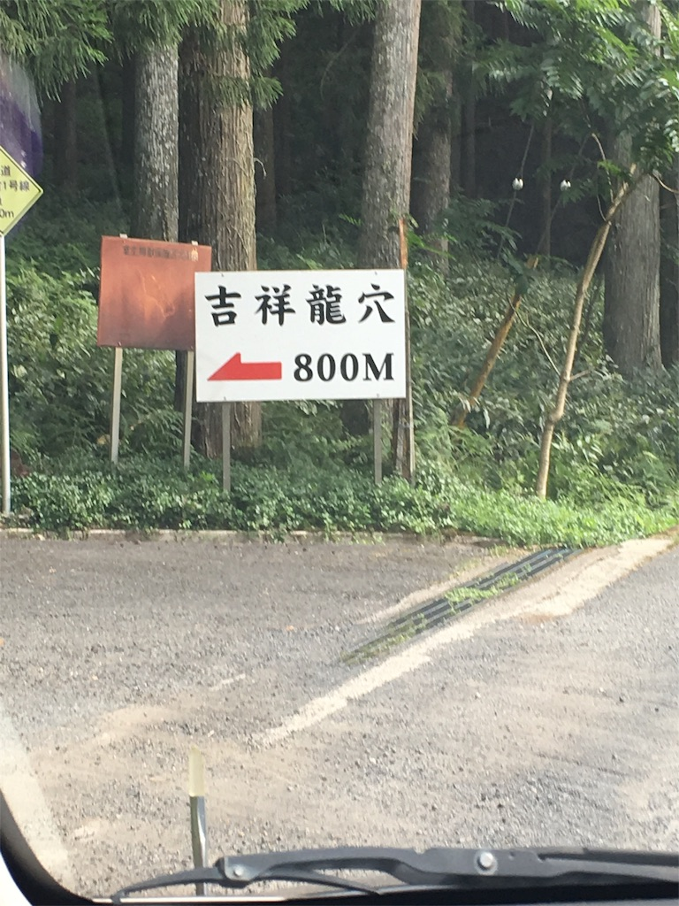 f:id:Himachan:20180829160813j:image