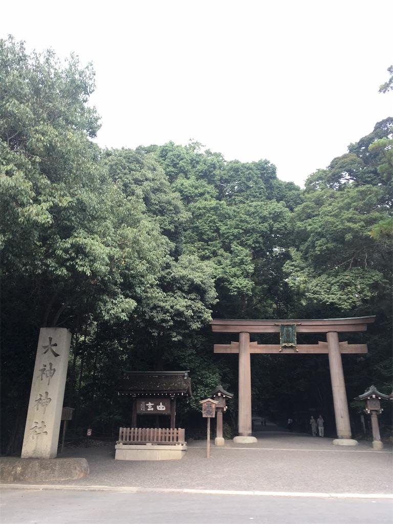 f:id:Himachan:20180829163022j:image
