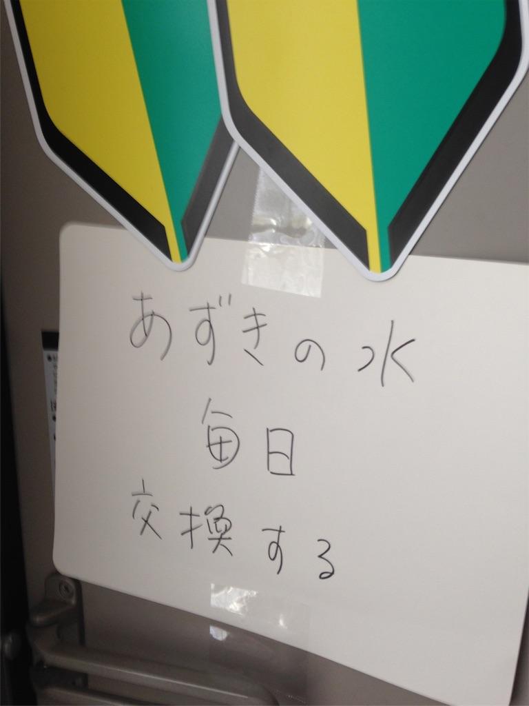 f:id:Himachan:20180910143012j:image