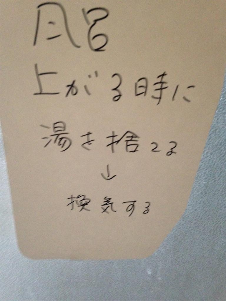 f:id:Himachan:20180910143029j:image