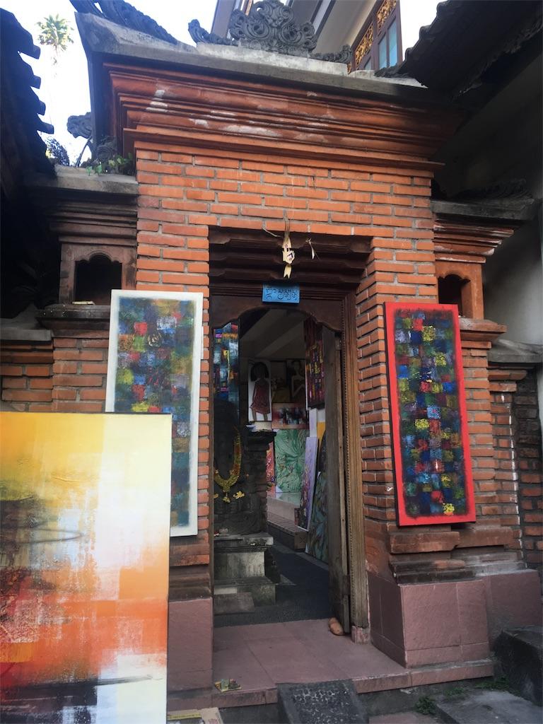 f:id:Himachan:20180914172526j:image