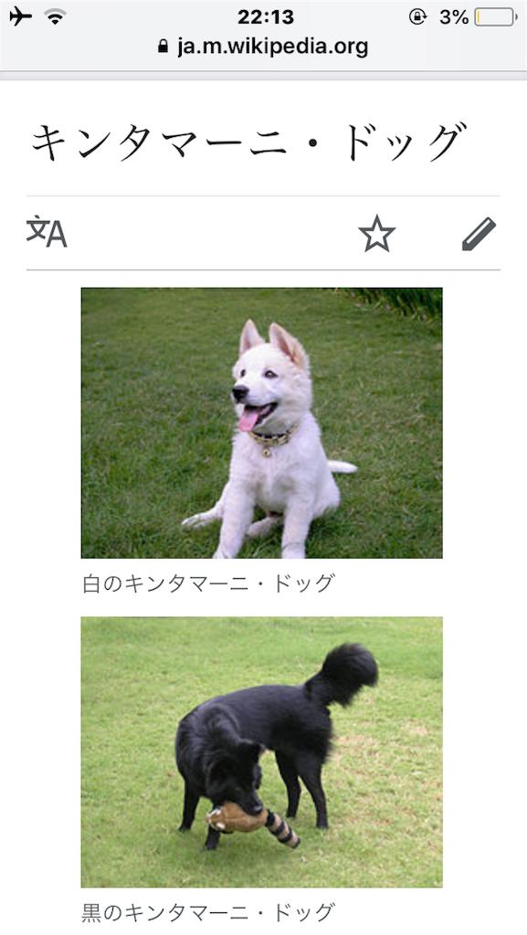 f:id:Himachan:20180914172611p:image