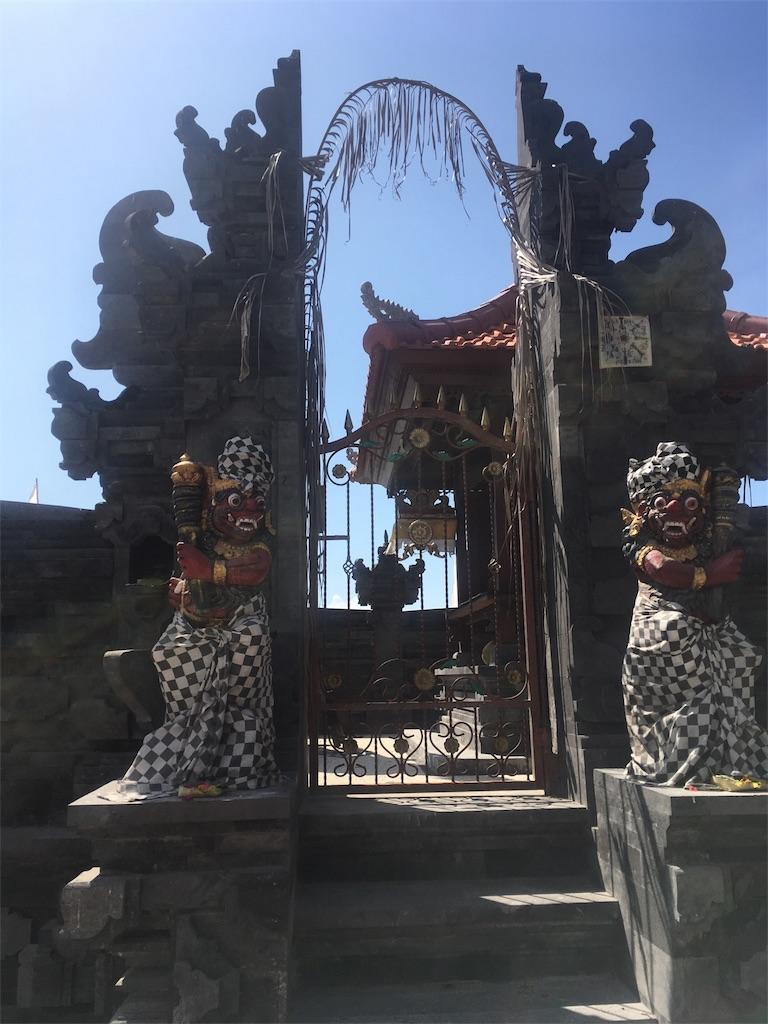 f:id:Himachan:20180915141941j:image