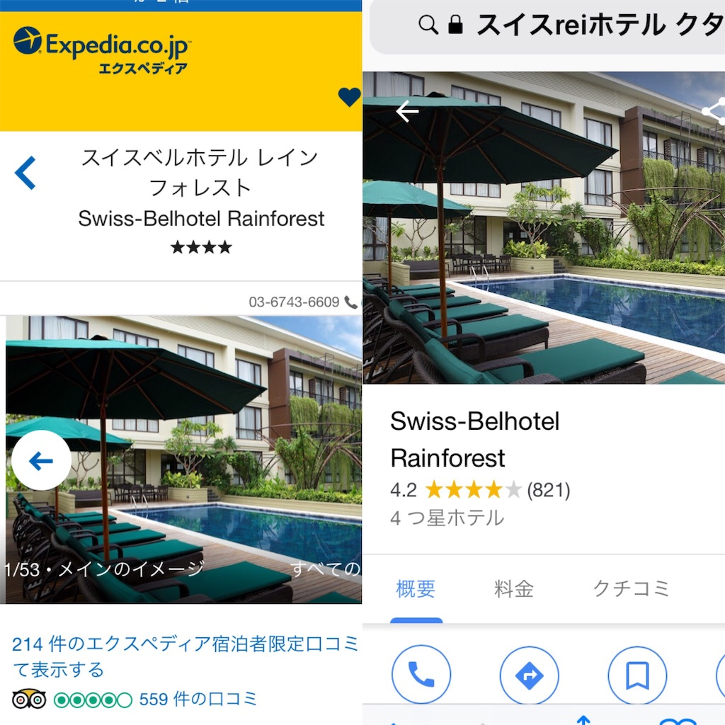 f:id:Himachan:20180915200357j:image