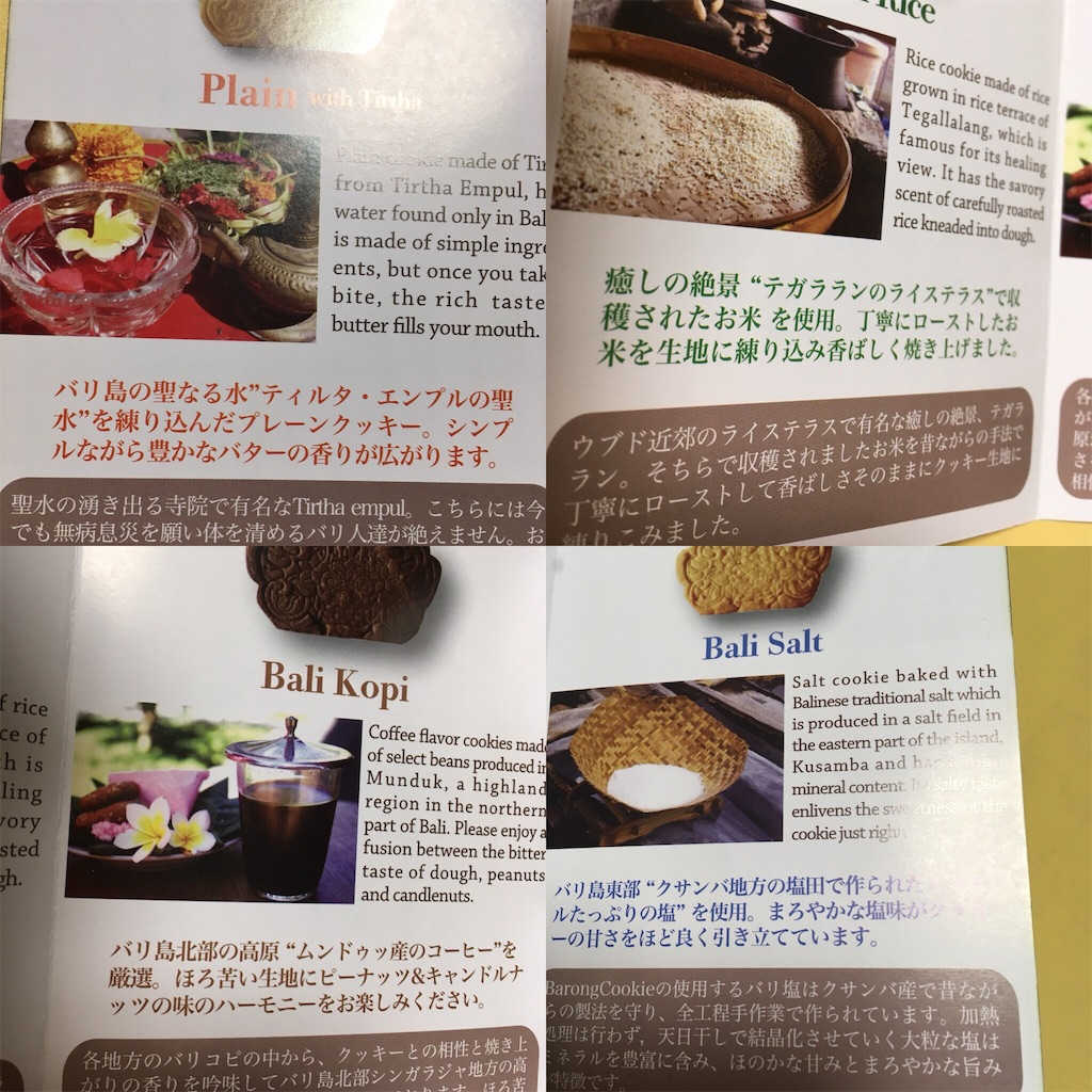 f:id:Himachan:20180916204750j:image