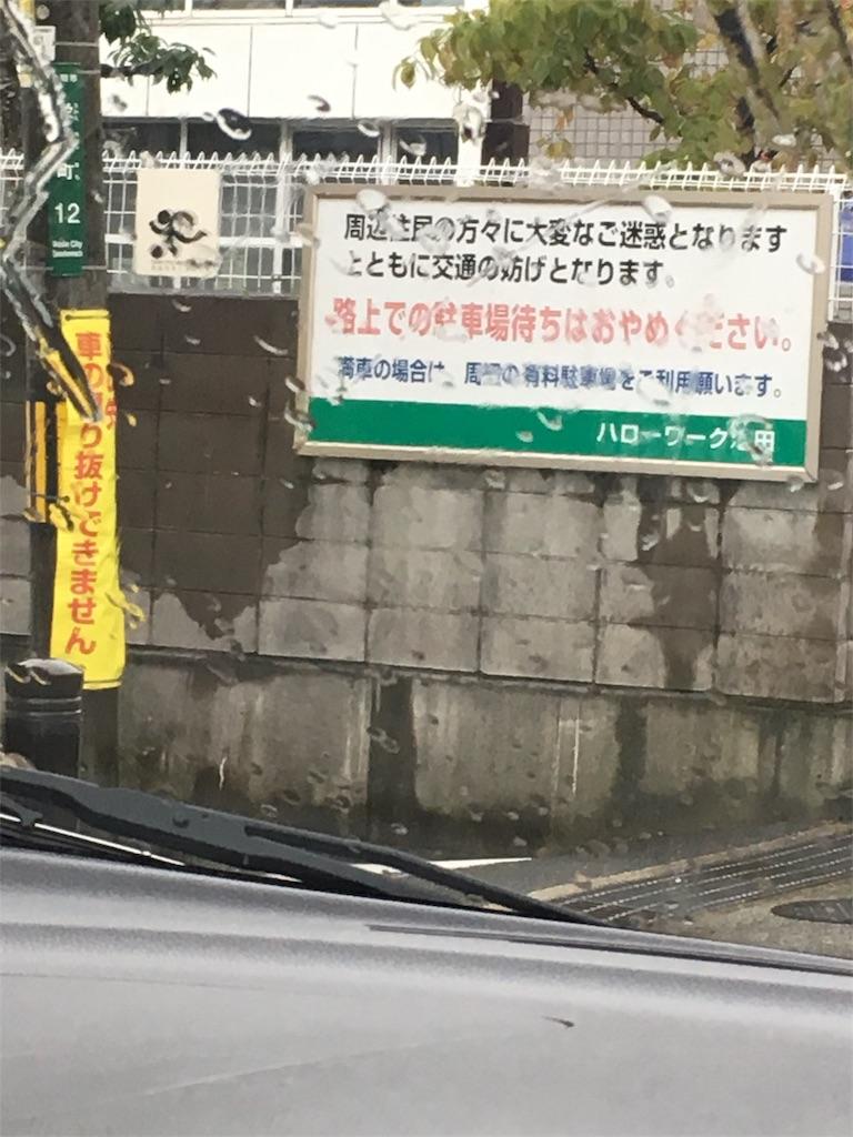 f:id:Himachan:20180920135034j:image