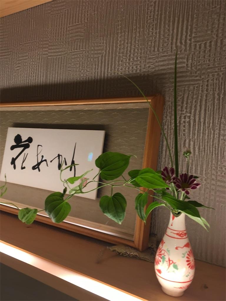 f:id:Himachan:20180927184521j:image