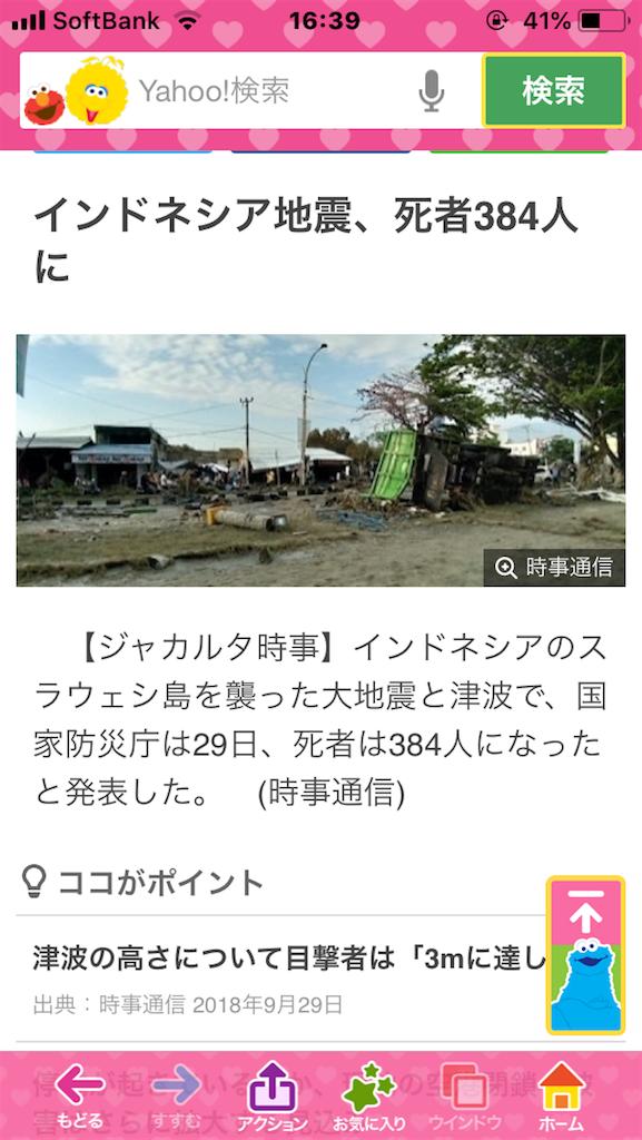 f:id:Himachan:20180929164401p:image