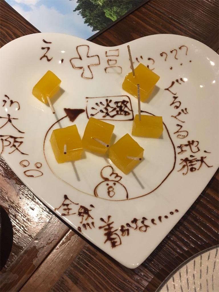 f:id:Himachan:20181002222629j:image
